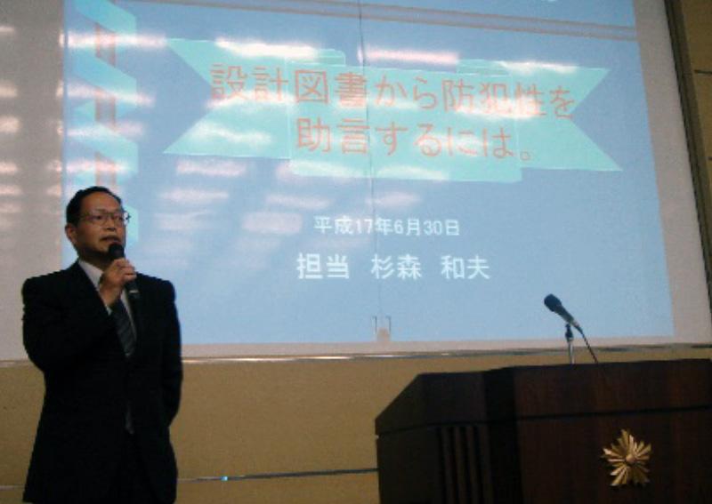 警視庁防犯環境指導員研修会で講師
