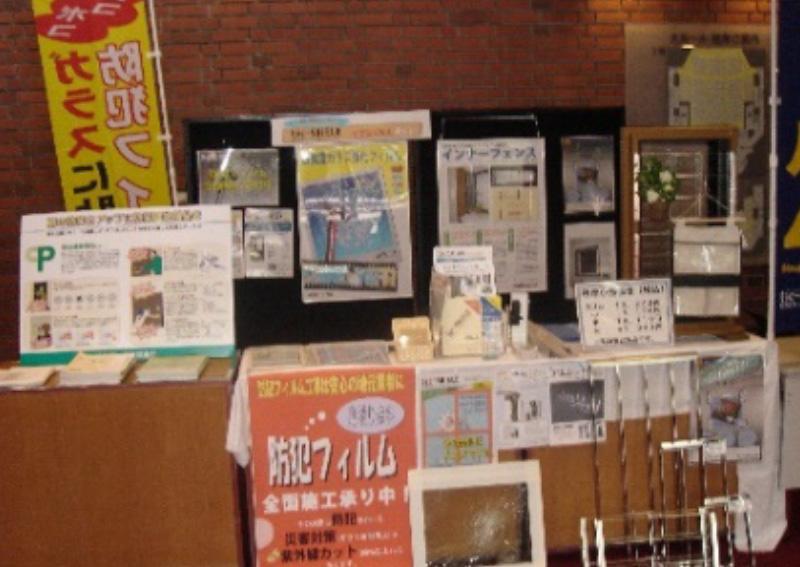 厚木市商工観光まつりに防犯機器展示