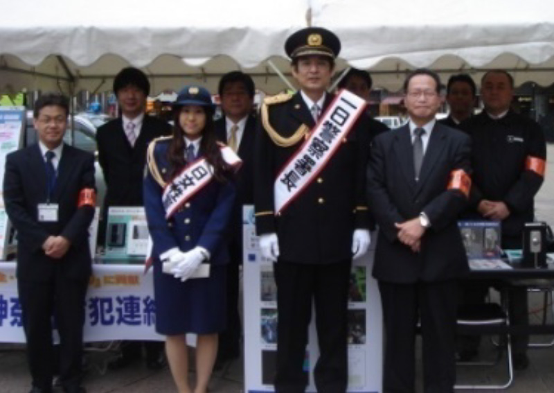 大和駅前で防犯キャンペーン