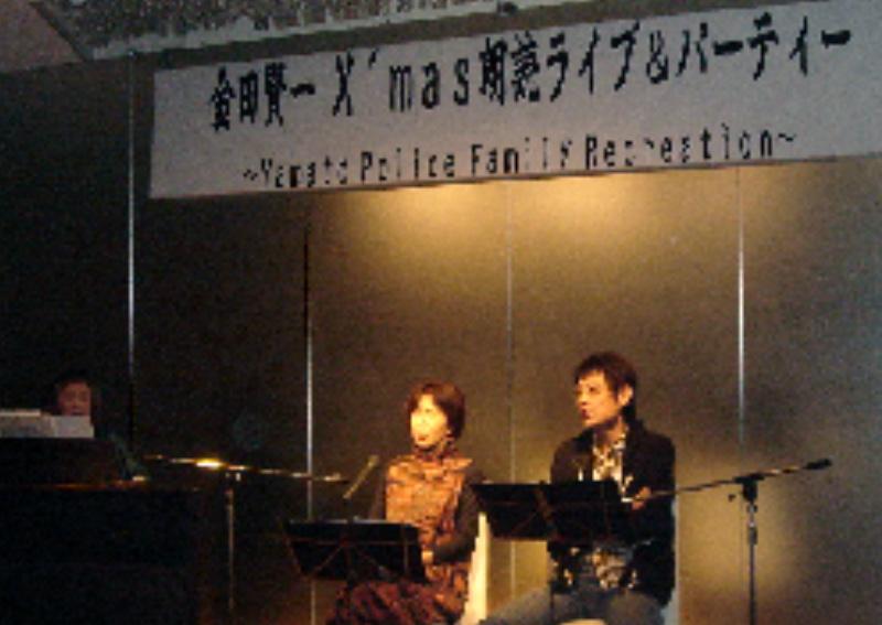 金田賢一氏の朗読&パーティ