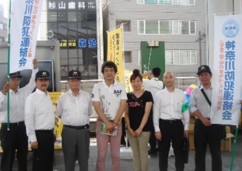 相模大野駅前で詐欺防止キャンペーン