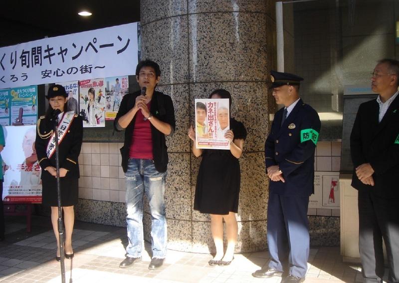 上大岡駅前キャンペーン