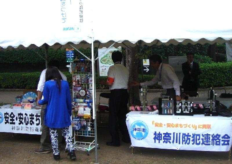 金沢動物公園で防犯キャンペーン