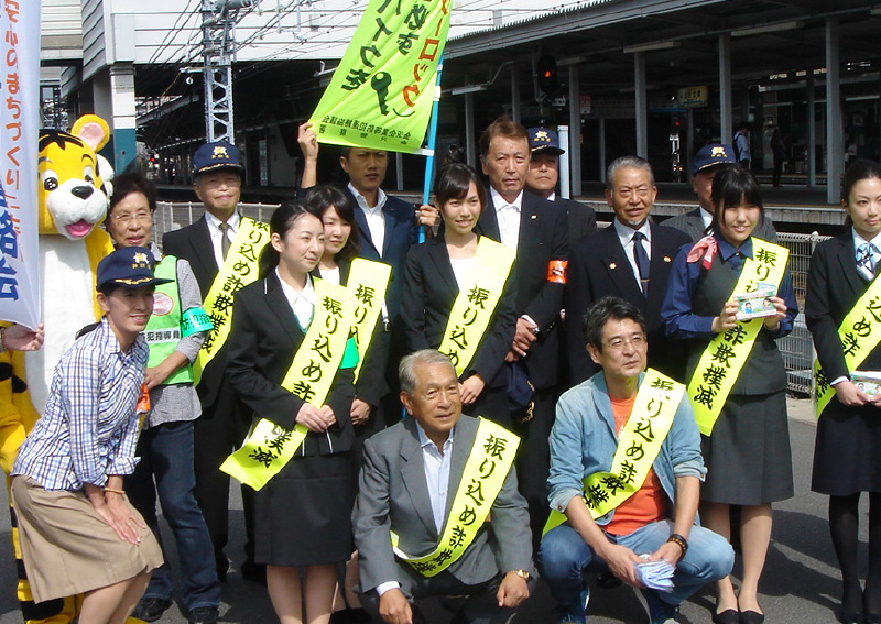 京急金沢八景駅前で詐欺防止キャンペーン