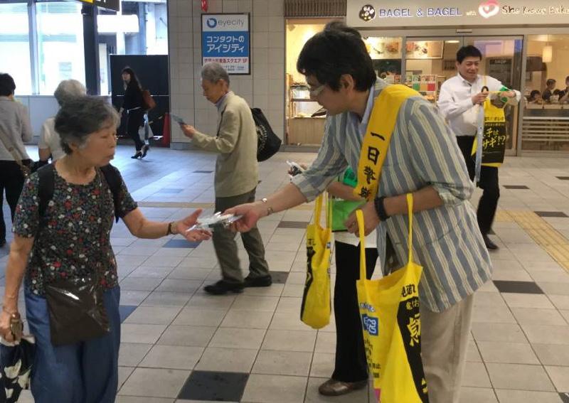 武蔵小杉駅前で自転車盗難防止キャンペーン