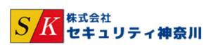 株式会社セキュリティ神奈川